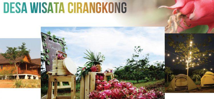 Desa Wisata Cirangkong