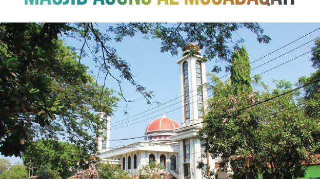 MASJID AGUNG AL-MUSABAQAH